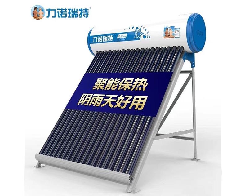 济南空气能热水器
