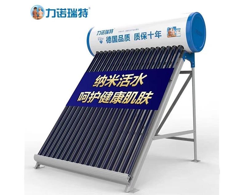 济南屋顶式太阳能